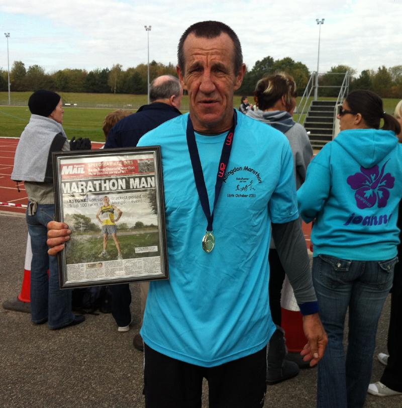2011 Abingdon Marathon