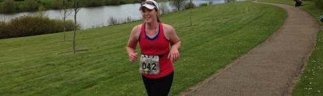 2014 Engima Marathon Header